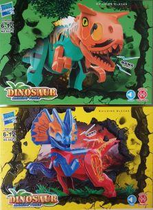 Набор из 2 конструкторов Zuanma Динозавры со звуком 042