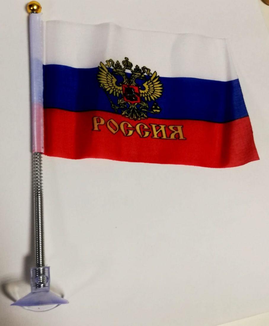 Флажок Россия с гербом на машину