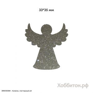 `Вырубка ''Ангелок, 33*35 мм'' , глиттерный фоамиран 2 мм