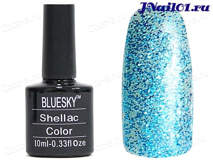 BLUESKY LZ 001