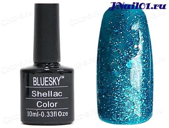 BLUESKY LZ 004