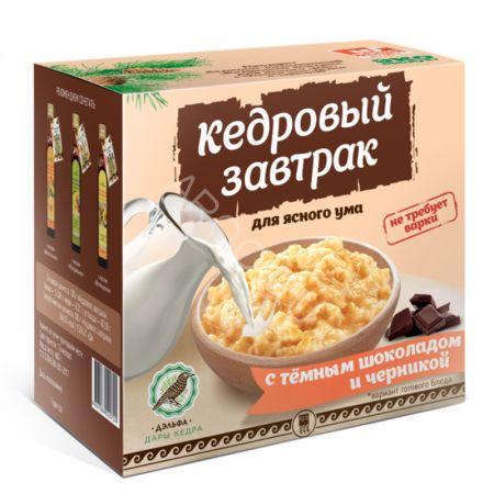 Кедровый завтрак для ясного ума с темным шоколадом и черникой