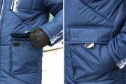 Вместительные двойные карманы-портфельчики по бокам: можно и руки погреть, и положить перчатки или ключи. Карманы застегиваются на липу.