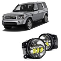 Led фары противотуманные PTF4-30 Watt flood LAND ROVER Discovery IV