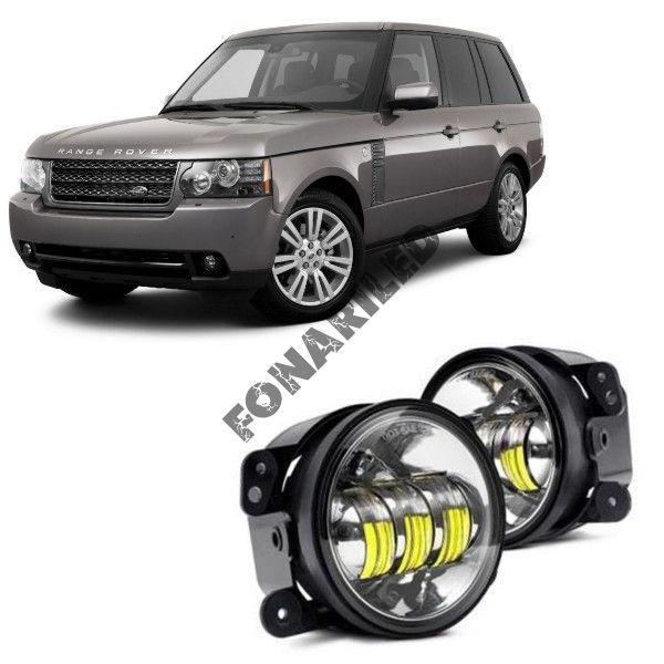 Фары светодиодные противотуманные PTF4.30W flood для LAND ROVER Range Rover III
