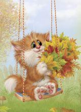 Почтовая открытка Осенний букет