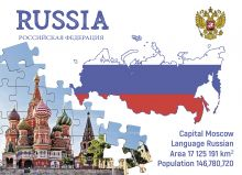 Postcard Step to Russia