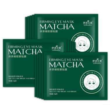 Патчи для глаз с натуральным экстрактом зеленого чая Matcha (1786).