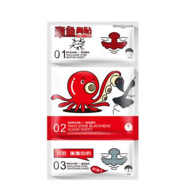 3-х этапный набор для очищения Т-зоны «BIOAQUA»-осьминог . (6316)