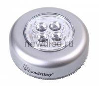 Фонарь SMARTBUY светодиод.PUSH LIGHT 1 шт х 4 LED 3AAA, серебристый (SBF-831-S)