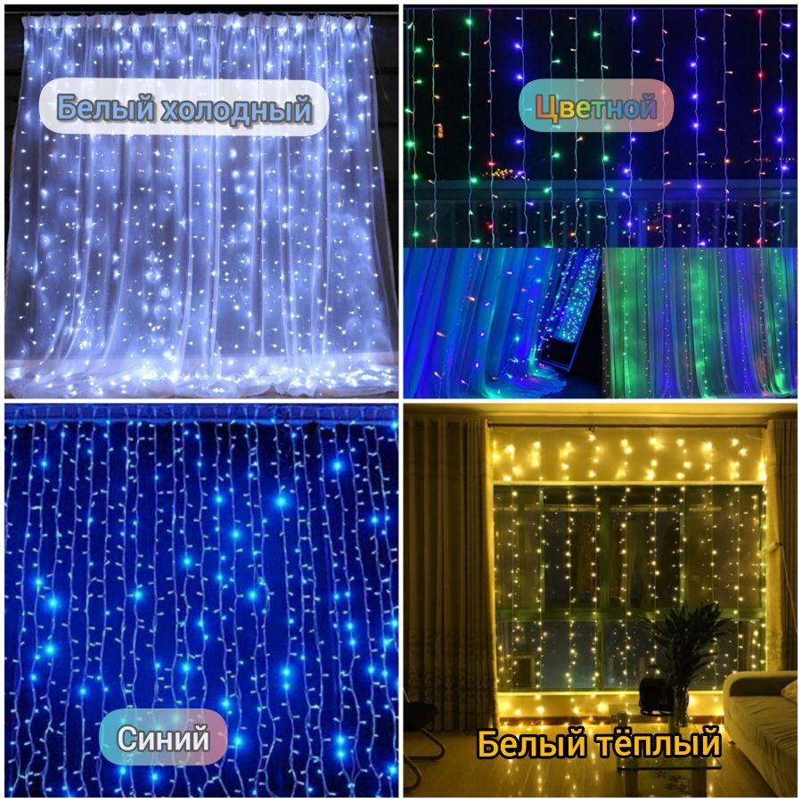"Гирлянда ""Водопад"" 3х3м с небьющимися лампами"