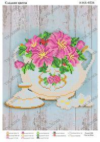 ЮМА-4534. Сладкие Цветы. А4 (набор 525 рублей)