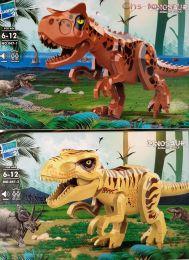Набор из 2 конструкторов Zuanma Динозавры со звуком 047