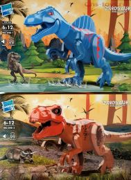 Набор из 2 конструкторов Zuanma Динозавры со звуком 048