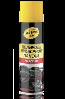 Полироль панели матовый (аэрозоль) ASTROhim 335мл