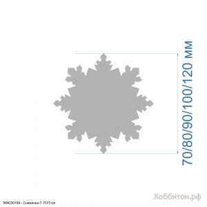 `Заготовка ''Снежинка-7'' , ПЭТ 0,7 мм
