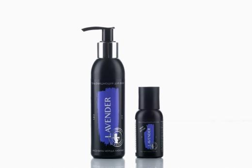 Lavender для лица гель очищающий алоэ-вера череда лаванда 45мл, 140мл