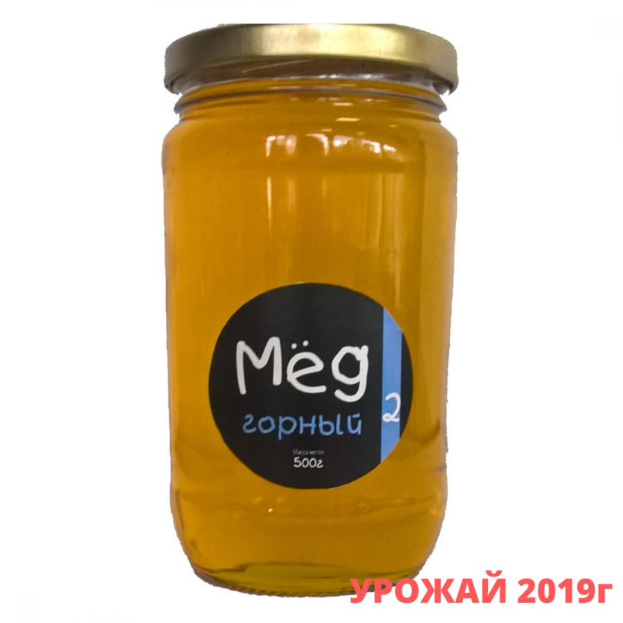 """Мёд натуральный """"Горный"""" 500г"""