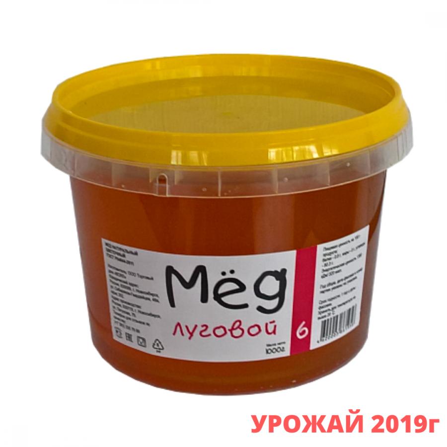 """Мёд натуральный """"Луговой"""" 1кг"""