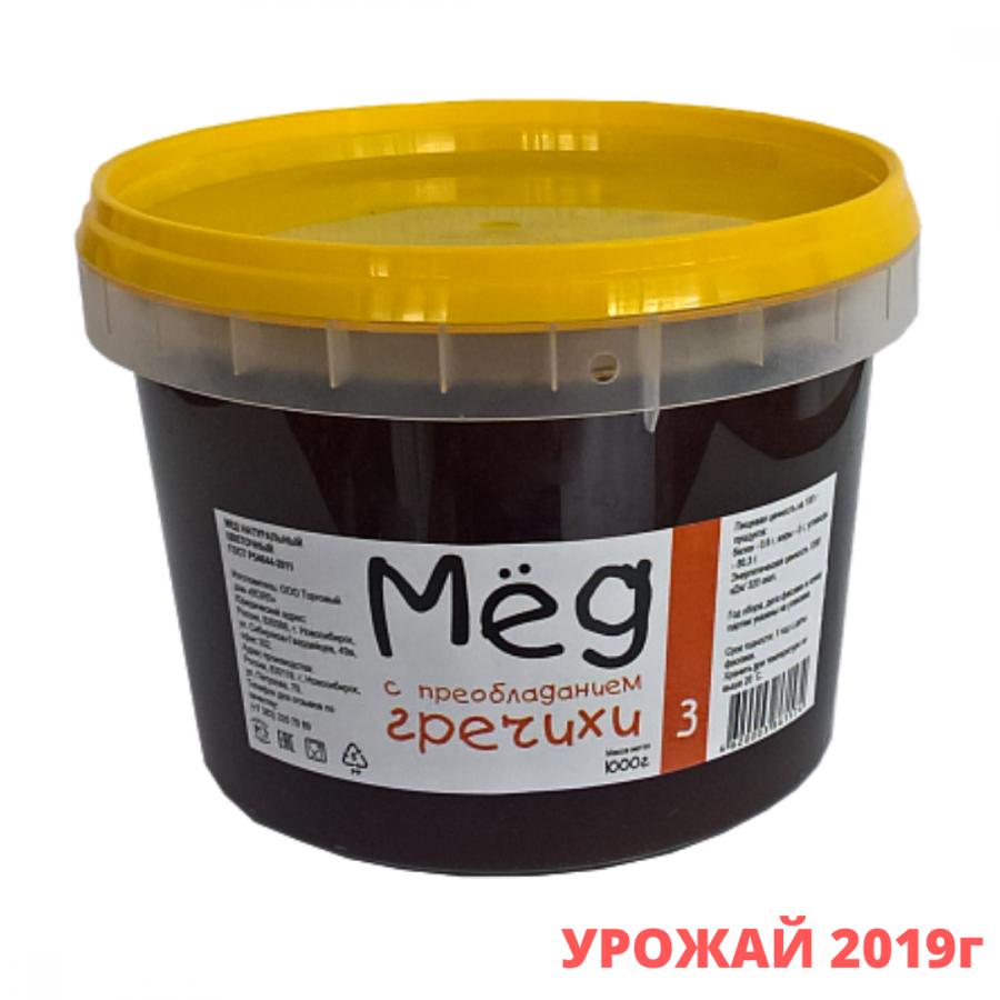 """Мёд натуральный """"С преобладанием гречихи"""" 1кг"""