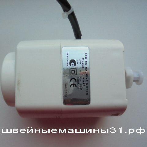 Электродвигатель 70-14   /   Цена 1900 руб.