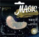 Коллагеновые мульти-патчи «Кокосовая вода и грейпфрут» серии «Magic»
