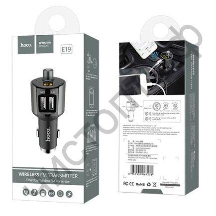 FM модулятор MP3 FM HOCO, E19, soft touch,  2 USB для зарядки 2400mA, цвет: чёрный