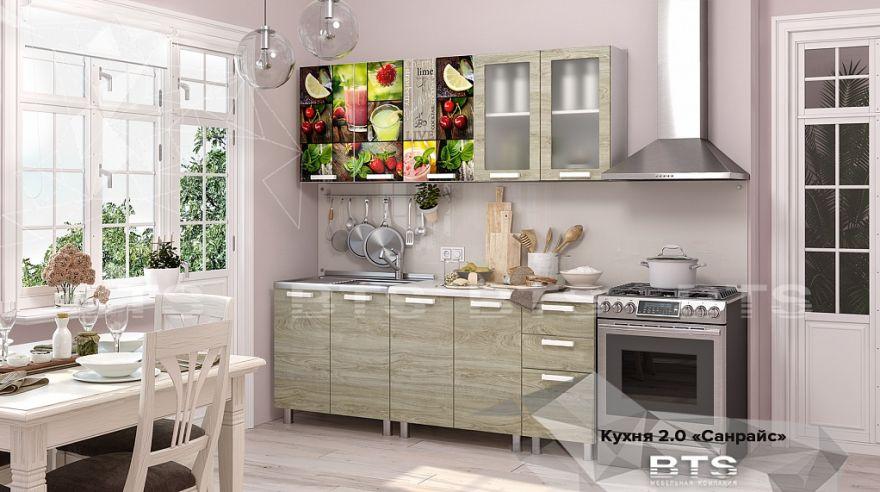 """Кухня 2,0""""Санрайс"""" БТС"""