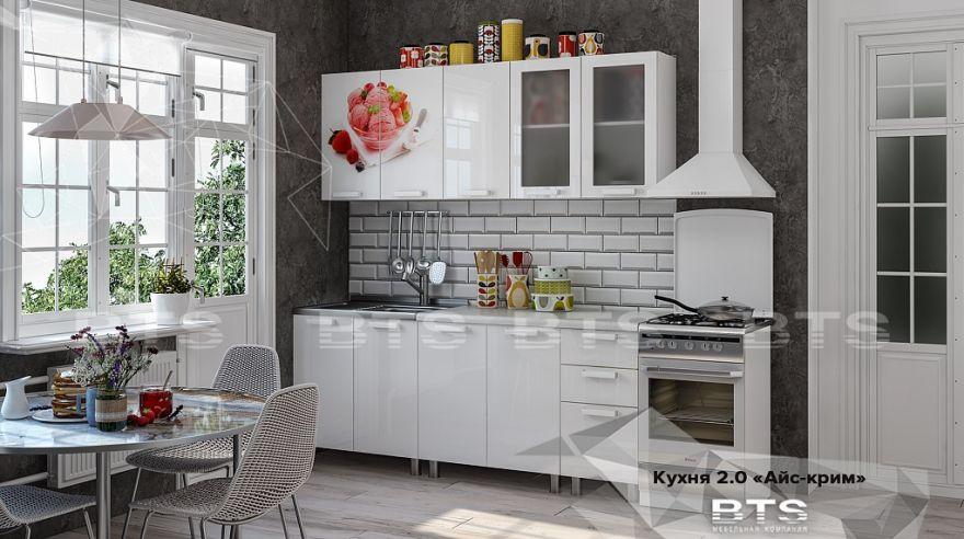 """Кухня 2,0 """"Айс -крим"""" БТС"""