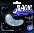 Коллагеновые мульти-патчи «Кокосовая вода и агава» серии «Magic»