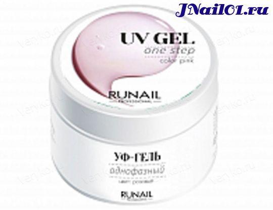 RuNail, Однофазный УФ-гель - Розовый, 15 г