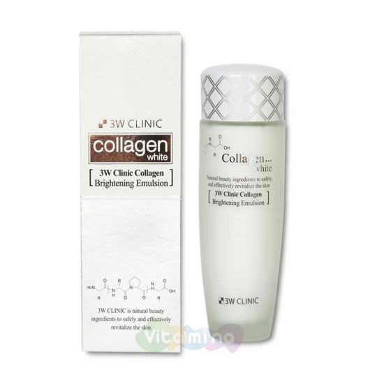 3W CLINIC Осветляющая эмульсия с коллагеном и ниацинамидом Collagen White Brightening Emulsion, 150 мл