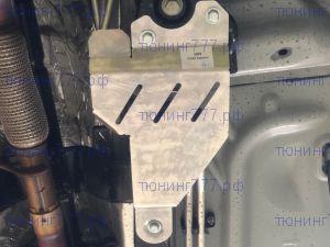 Защита трубок кондиционера, Шерифф, алюминий 4мм., а/м с 2017-