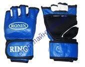 Перчатки ММА Ronin Ring  FK-555A(Uli4018)