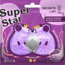 Коллагеновые мульти-патчи для лица с витаминами С, В5 «Violet», серии «Super Star»
