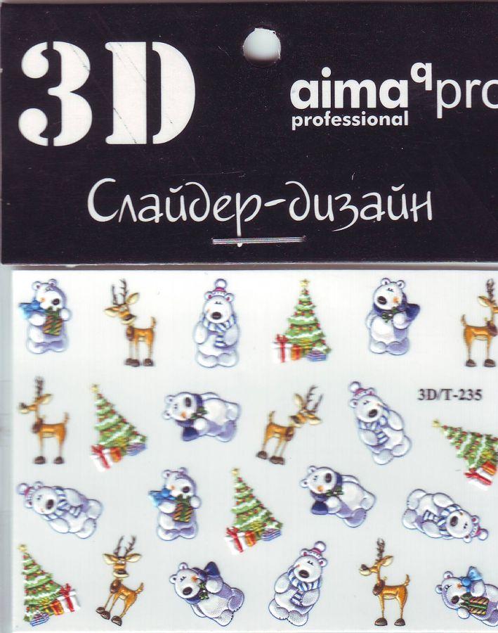 3D Слайдер-дизайн aimaqPRO 3D/Т235 новый год