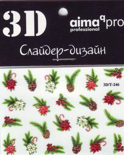 3D Слайдер-дизайн aimaqPRO 3D/Т246 новый год мышки