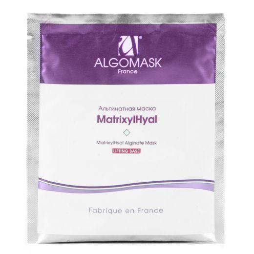 Альгинатная маска «MatrixylHyal» ALGOMASK, 25 - 200 - 1000 г