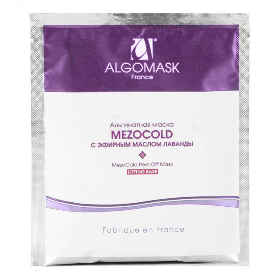 Альгинатная маска MezoCold ALGOMASK, 25 - 200 - 1000 г