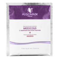 Альгинатная маска MezoCold