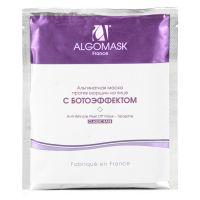 Альгинатная маска против морщин с ботоэффектом ALGOMASK, саше 25 г