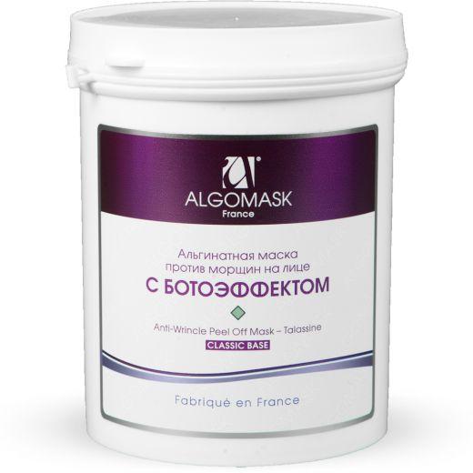 Альгинатная маска против морщин с ботоэффектом ALGOMASK, 25 - 200 г