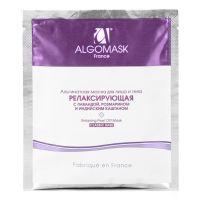 Альгинатная маска релаксирующая для лица и тела ALGOMASK, саше 25 г