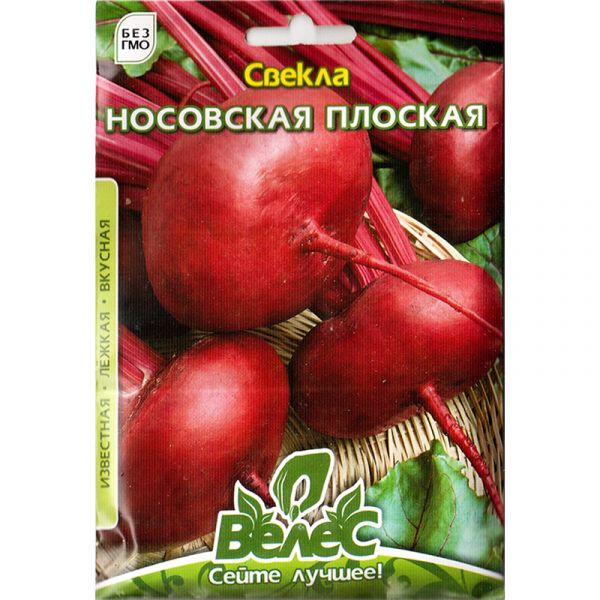 """""""Носовская плоская"""" (15 г) от ТМ """"Велес"""""""