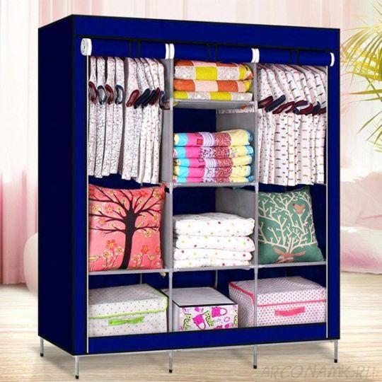 Складной каркасный тканевый шкаф Storage Wardrobe, Цвет: Синий
