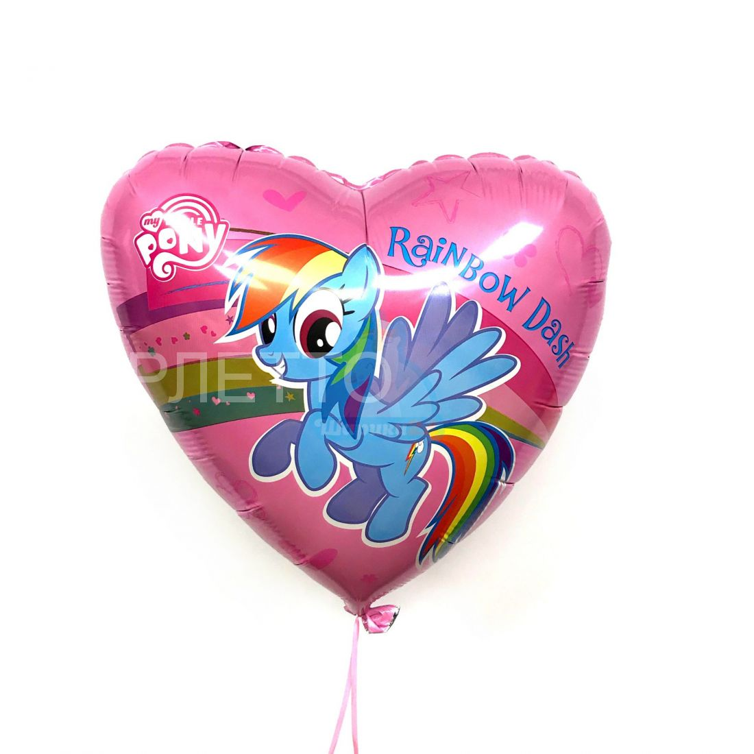 """Сердце """"Little pony"""""""