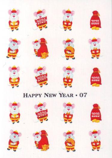 Слайдер-дизайн HAPPY NEW YEAR новогодие фразы, слова 007