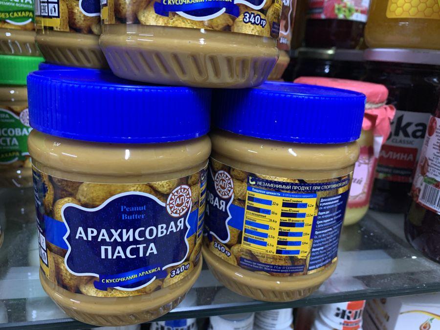 Арахисовая паста с кусочками арахиса