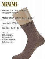 носки MINIMI Inverno 3302