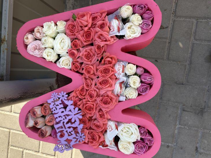 Буква М из кустовых роз